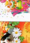 Set Glückwunschkarten Geburtstag
